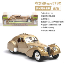 Размеры моделирование, автомобильных игрушка