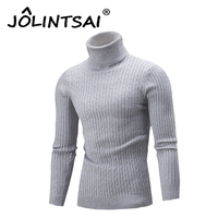 2017 Winter Fashion Mens Pullovers Men Turtle Neck Pull Homme Brand Christmas Sweater Male Twist Knitted