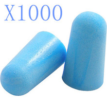 [ Fly Eagle ] 1000pcs Light Blue Soft Soundproof Sponge Sleeping Memory Foam Ear Caps Cups Plugs