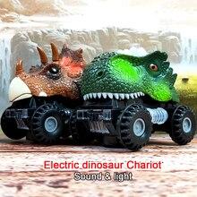 Электрический динозавр четыре-Whee светодиодный внедорожная литая машинка Модель светодиодная фара для грузовой машины музыка Электроника автомобиль игрушка подарок для детей Подарки