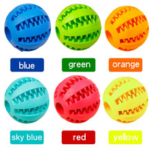 Rubber Olives Ball Chew Pet Dog Toy Interactive Elastic Puppy Toys Sisal Tooth Clean Training Gift