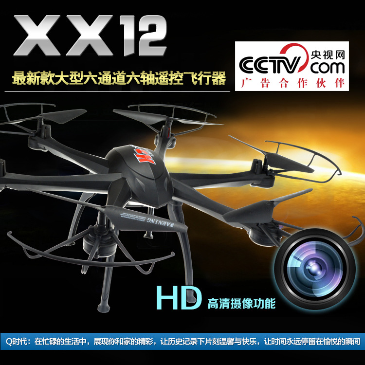 Long distance control 100m professional rc drone XX12 2.4G 6-axis RC quadcopter rc helicopter can add HD camera VS X600 X800 mini drone rc helicopter quadrocopter headless model drons remote control toys for kids dron copter vs jjrc h36 rc drone hobbies
