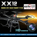 Long distance control 300-500m professional rc drone XX12 2.4G 6-axis RC quadcopter rc helicopter can add HD camera VS X600 X800