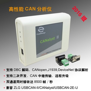 CAN USBCAN- 2e-u USB transfer CAN USBCAN CANopen J1939 DBC analysis