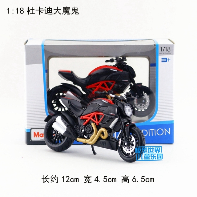 Gift for baby 1pc 1:18 12cm Maisto Ducati Diavel Carbon racing ...
