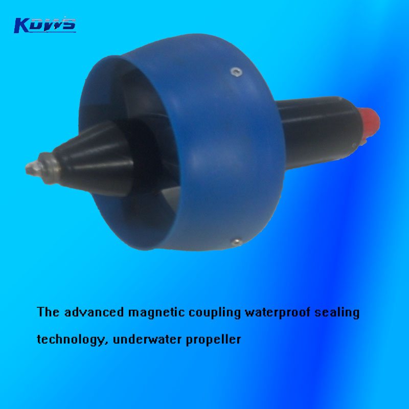 Special small submarine propeller Underwater Thruster brushless motor ROV,AUV, magnetic coupling waterproof technology - shenzhen kdws.888 liao yong store