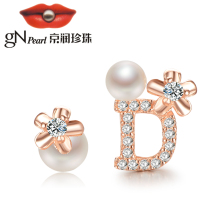gNpearl Pearl Stud Earrings 925 Silver Freshwater Exquisite Fashion Letter Design Asymmetric