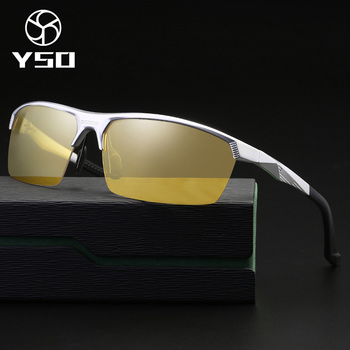 YSO Night Vision Glasses Men Aluminium Magnesium Frame Polarized Night Vision Goggles For Car Driving Fishing Anti Glare 8547