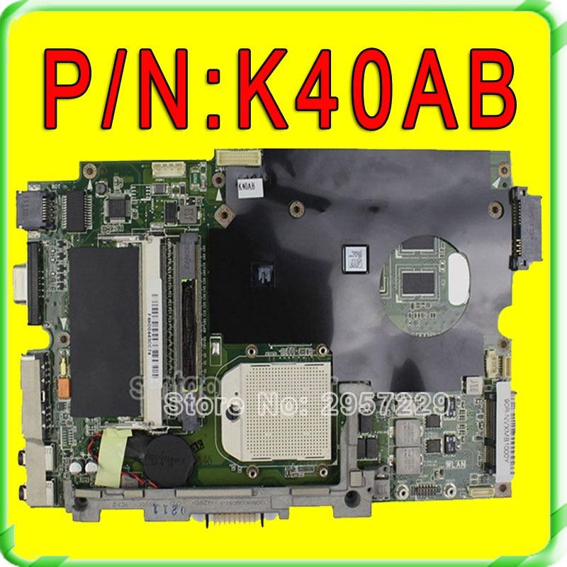 все цены на  K40AB motherboard for Asus DDR2 S1 Socket free shipping  онлайн