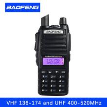 walkie talkie BaoFeng UV 82 Dual Band 136 174 400 520 MHz FM Ham Two way