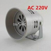 AC220V 130dB Gray MS 290 Mini Plastic Industrial Alarm Sound Motor Siren