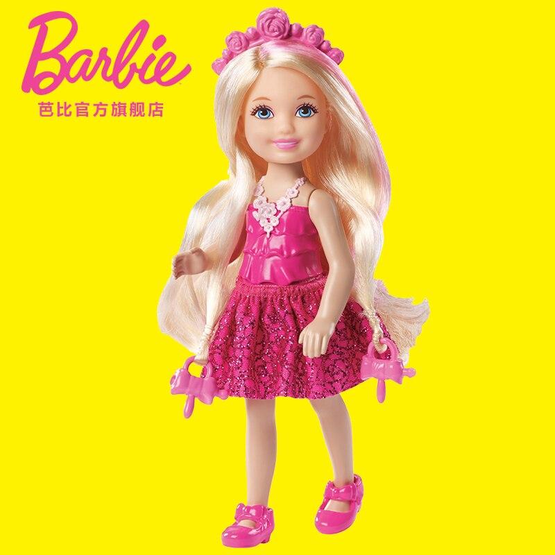 Les Jours De Barbi : Commentaires chelsea poupée barbie faire des achats en