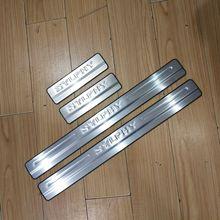 Автомобильный Стайлинг, нержавеющая сталь, Накладка на порог, Накладка на порог, протектор для Nissan QASHQAI SYLPHY X-TRAIL TIIDA