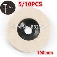 Hot 5/10PCS Wool Buffing Polishing Wheels Pads Polisher For Copper Iron And Aluminum Metal Polishing Tools