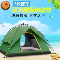Free boat camel tent 2 3 people fully automatic tent multi person double camping leisure tents