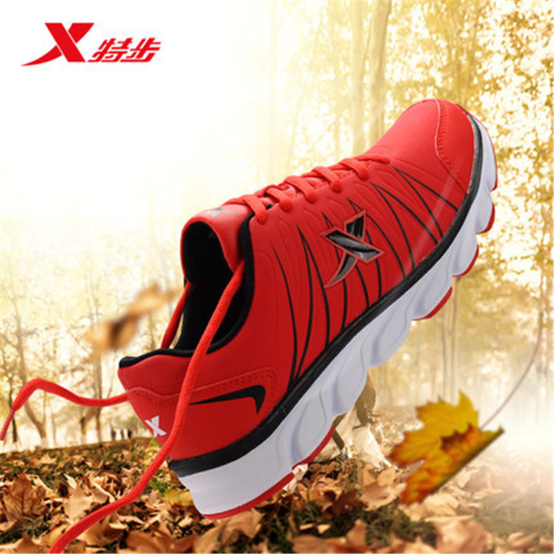 XTEP Professional Men's Running Outdoor Sports Rubber Athletic Trainers Shoes Red Blue Sneakers Cushioning Athletics Jogging xtep men running shoes 2016 sports shoes men s athletic sneakers air mesh cheap run shock resistance trainers shoes cushioning