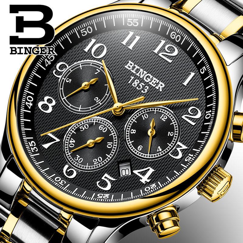 2017 Luxury Men Watch Automatic Mechanical Watch Multifunction BINGER Famous Brand Watch Gold Case White Dial Full Steel Strap ultra luxury 2 3 5 modes german motor watch winder white color wooden black pu leater inside automatic watch winder