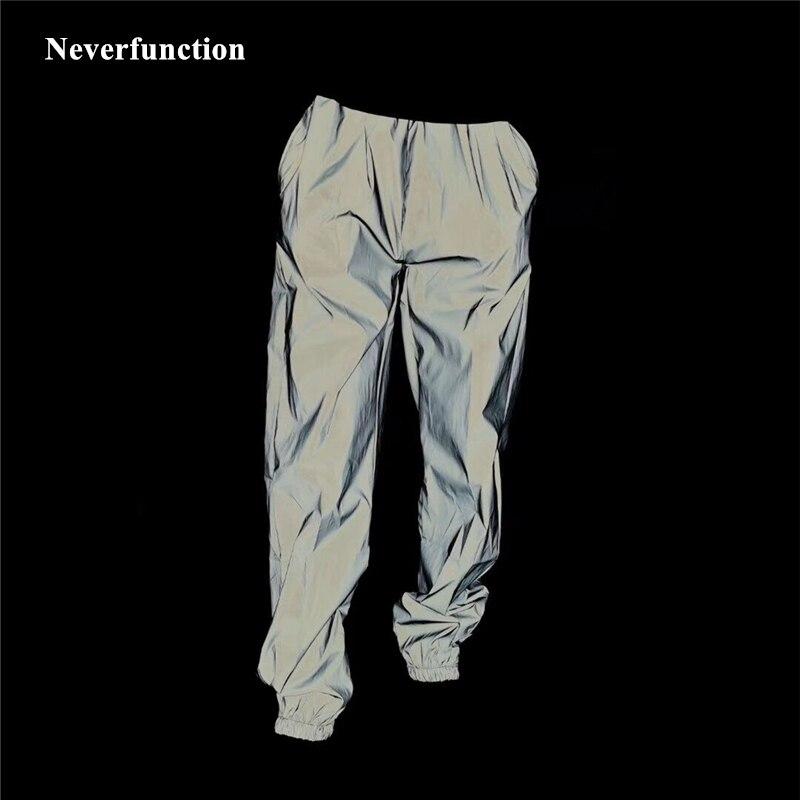 New Men Hip Hop Streetwear Full Reflective Waterproof Casual Pants Skateboard Male Harajuku Night  Jogger Trousers Sweatpants