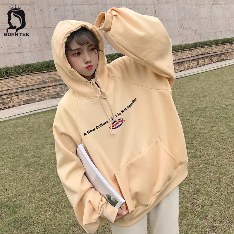 Women Loose Hooded Female New Style Hoodies Womens Thicker Velvet Hoodie Females Letter Pullover Oversize Student Lantern Sleeve