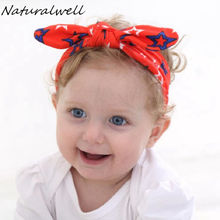 World Cup USA Independence Day Turban Wrap Style Headband Stars and Stripes Children and Toddler Headbands 1pc HB530