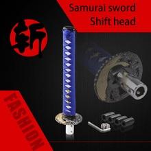 (large) automobile transmission lever knob automatic manual shift head Samurai saber gear refitting