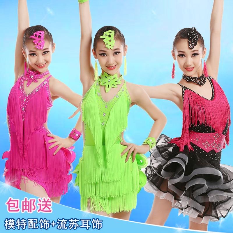 2018 Fringe Tassel Costume Dress For Girls Kids Latin cha cha tango professional latin dance practice wear competition Dresses