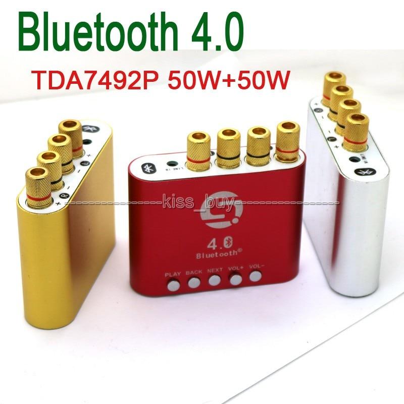 dc 12v 24v Bluetooth 4.0 TDA7492P NE5532 50W+50W Audio Receiver Digital Amplifier + shell case gold color for car speaker