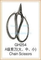 ÜCRETSIZ KARGO!!! sıcak satış 1 adet/grup KÜÇÜK GH254 zincir makas, takı pense, takı yapma araçları DIY araçları, kaliteli