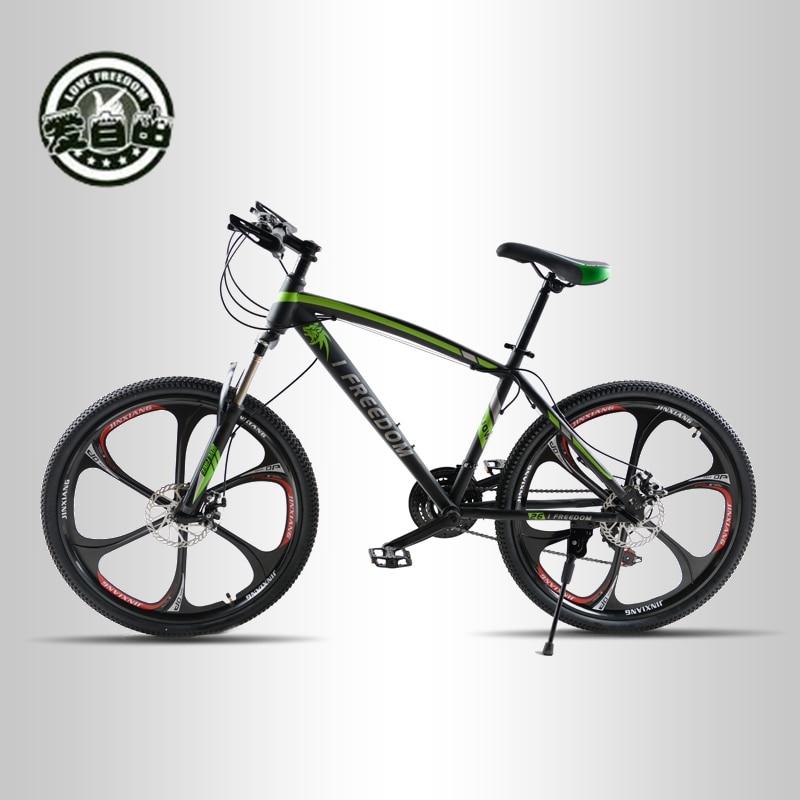 Love Freedom 21 Скорость горный велосипед 26 дюйма высокоуглеродистой Сталь двойной дисковые тормоза одно колесо Скорость демпфирования для мужчи...