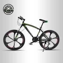 Liebe Freiheit 21 Geschwindigkeit Mountainbike 26-zoll High-Carbon Stahl Dual Scheibenbremsen Ein Rad Geschwindigkeit Dämpfung Männer Frauen Student Fahrrad