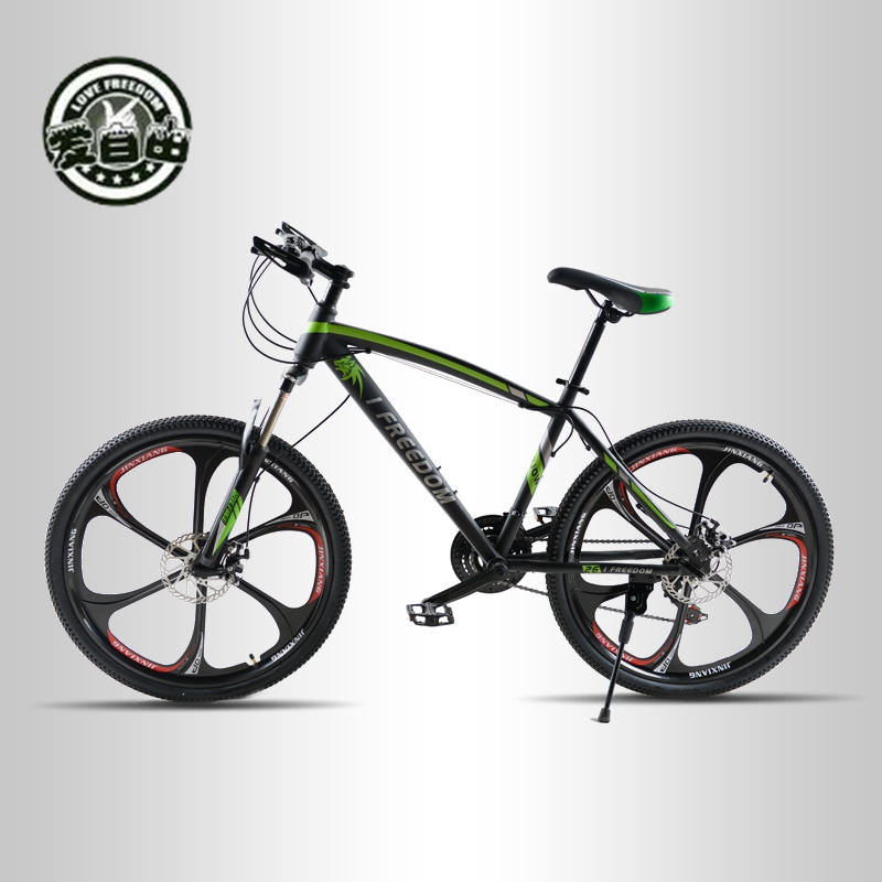 Love Freedom High Carbon Steel 26 Inch Mountain font b Bike b font Dual Disc Brakes
