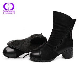 Image 3 - AIMEIGAO 新到着の女性のハイヒールアンクルブーツ女性のブーツダブルジップショートぬいぐるみ平方ヒール黒冬ブーツ