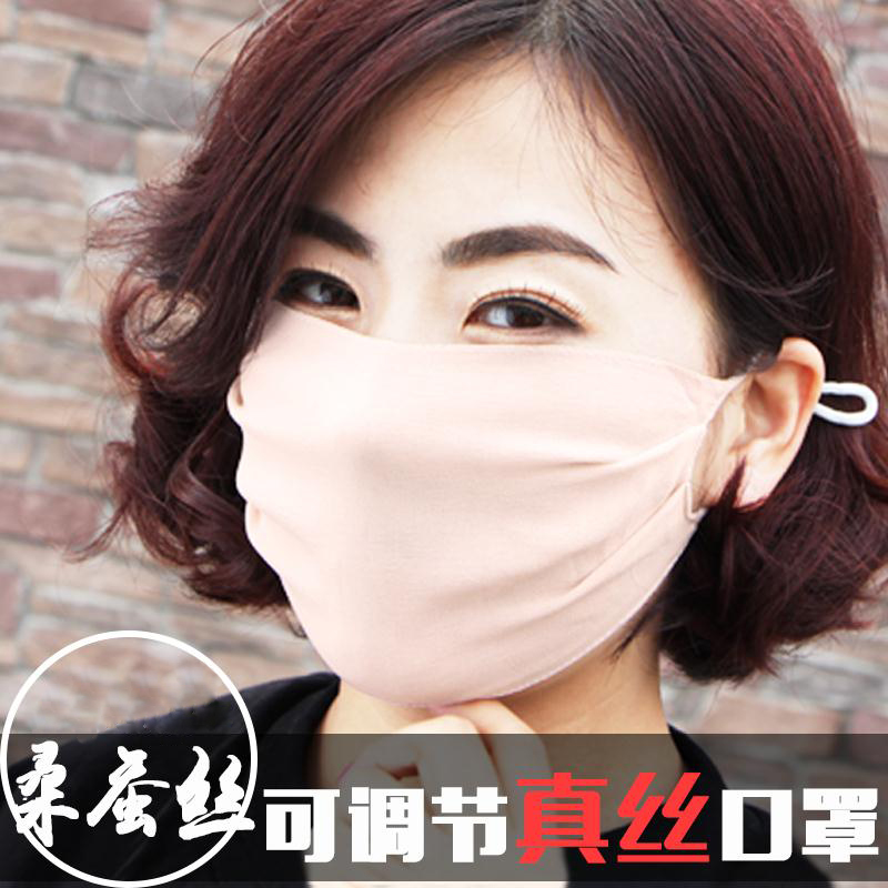 Dust mask shade is prevented bask in female thin veil summer light and masks mulberry silk
