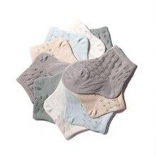 Niduo Bear 5PCS/SET Love Cute Cotton Solid Summer Baby Breathable Toddler Socks Infant Newborn Floor Boy Girls