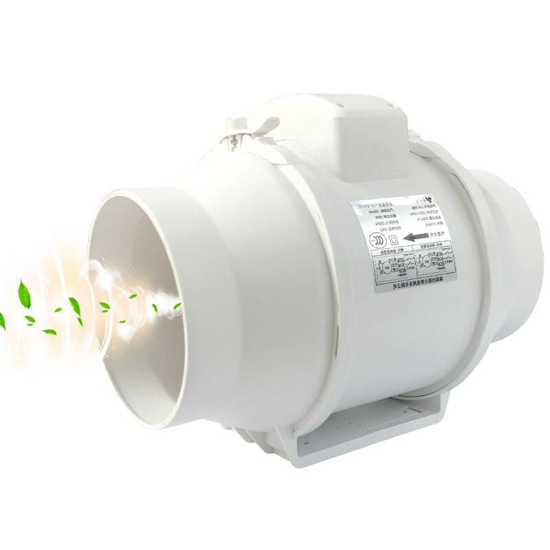 Oblique Flow Increase Pressure Pipe Fan 150MM Mute Bathroom Kitchen Exhaust Fan Exhaust Fan 6