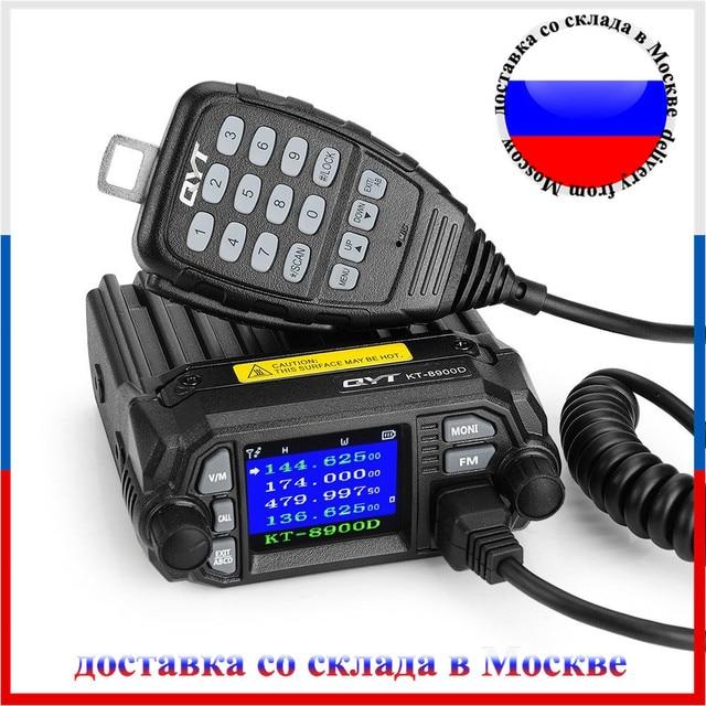 QYT KT 8900D VHF UHF راديو المحمول 2 طريقة راديو رباعية عرض ثنائي النطاق راديو سيارة صغيرة 25 واط اسلكية تخاطب KT8900D
