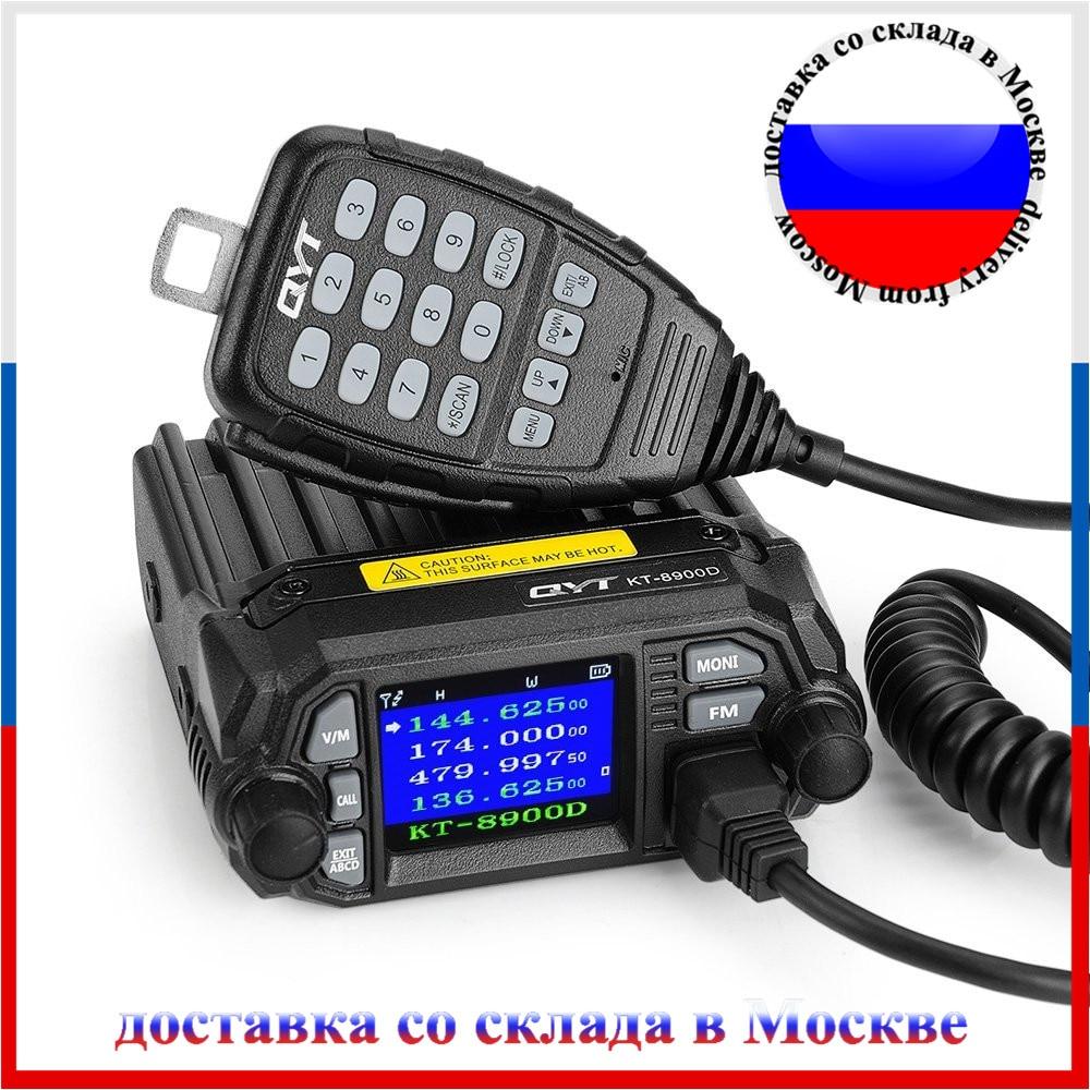 QYT  KT-8900D VHF UHF…