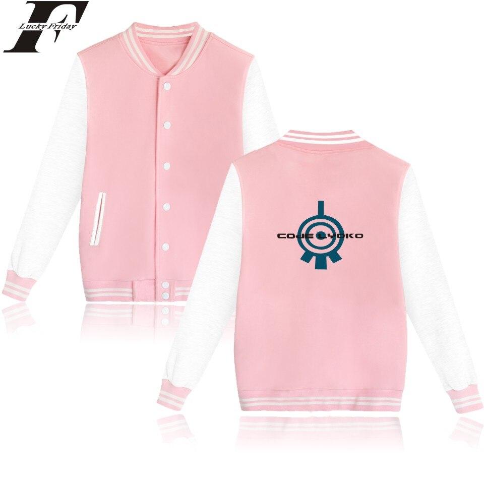 Fashion Code Lyoko Design Mens Hoodies Hip Hop Sweatshirts Baseball Clothes And Plus Size Lyoko Logo Womens Buttons Sweatshirts
