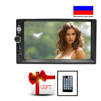 2Din Car Radio Multimedia Player Autoradio Stereo Touch Screen Video MP5 Player Auto Radio Backup Camera Mirror Android 2din