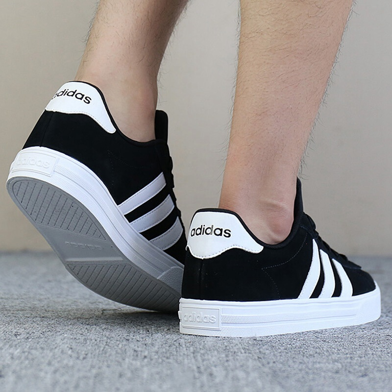 Original New Arrival 2018 Adidas DAILY 2 Men's Basketbal Shoes Sneakers 15