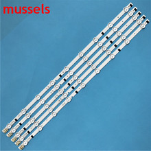 LED Backlight strip 9 lamp For BN96 25300A UA32F4088AR 2013SVS32H BN96 25299A D2GE 320SC0 R3 HF320CSA B1 UA32F5500AR UA32F4000AR