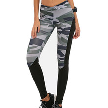 Women's Camouflage Sporting Leggings casual low-waist Gothic Workout pants Elastic Skinny Fitness Leggings Clothing For Women