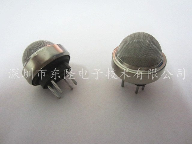 Guaranteed 100% TGS816  Combustible gas sensor guaranteed 100% tgs 6812 for the detection of hydrogen methane and lp gas free shipping 2pcs a lot