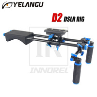 YELANGU D2 DSLR Rig 5D2 5D3 6D 70D D800 Camera Mount Head Handheld Video Shoulder Support System 15mm Rod Clamp Bracket Stand