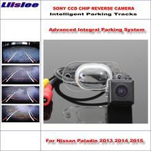 Автомобильная интеллектуальная камера заднего вида для nissan