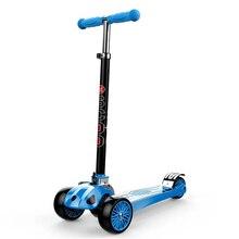 Детский трехколесный скутер высокого качества для детей 3-16 лет с 3 колесами, складной детский трехколесный скутер, трехколесный скутер в подарок