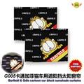 Car Accessories Garfield  cartoon car side window sun shades curtains (1 Pair) free shipping G003