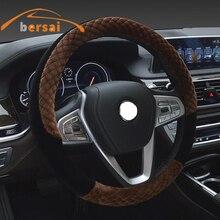 BERSAI 38 cm Felpa cubierta Del volante Del Coche Para ford focus peugeot 206 Auto a4 q7 golf 4 95% Car styling accesorios