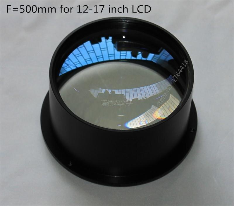 Bricolage projecteur super lentille projecteur kit F500mm triplet lentille verre pour projection LCD 12-17 pouces une pièce livraison gratuite