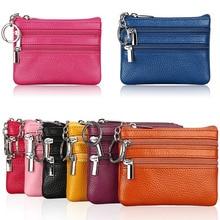 Женский винтажный кошелек из искусственной кожи на молнии, клатч, модный короткий маленький кошелек для монет, дизайн, мягкая однотонная квадратная сумка